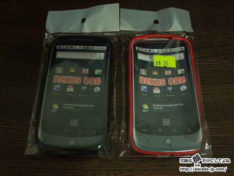 Nexus Oneケース