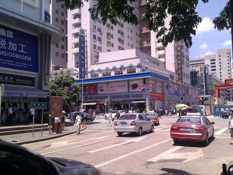 香港凱業科技有限公司
