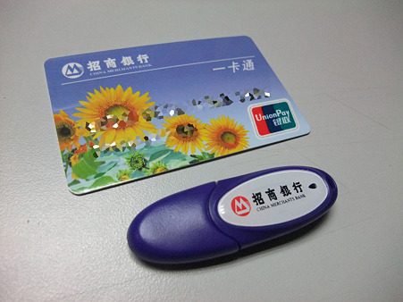 銀行カード