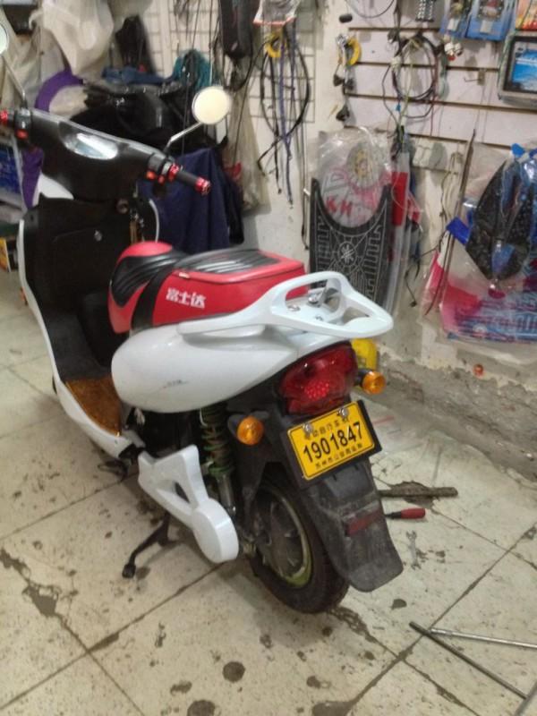 電動バイク改造前