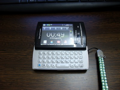 Xperia X10 mini pro