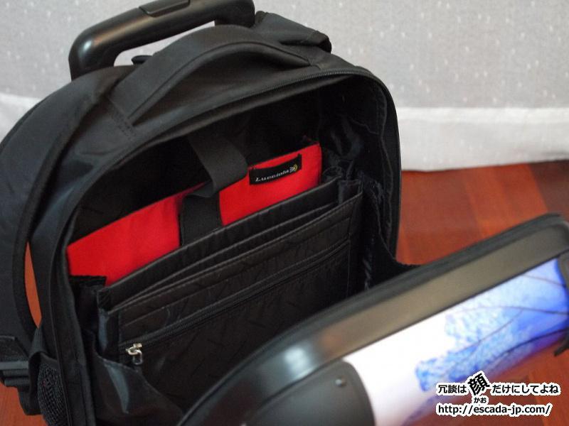 中国でlucciolaというブランドの旅行鞄を購入してみた03