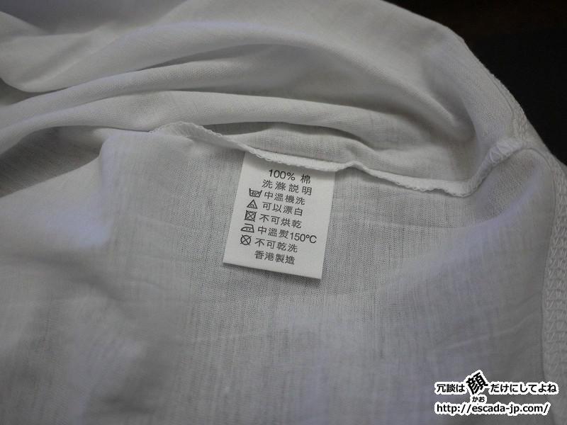 ヒートテックは痒いのでブルースリー着用で有名な利工民のシャツを買ってみた05