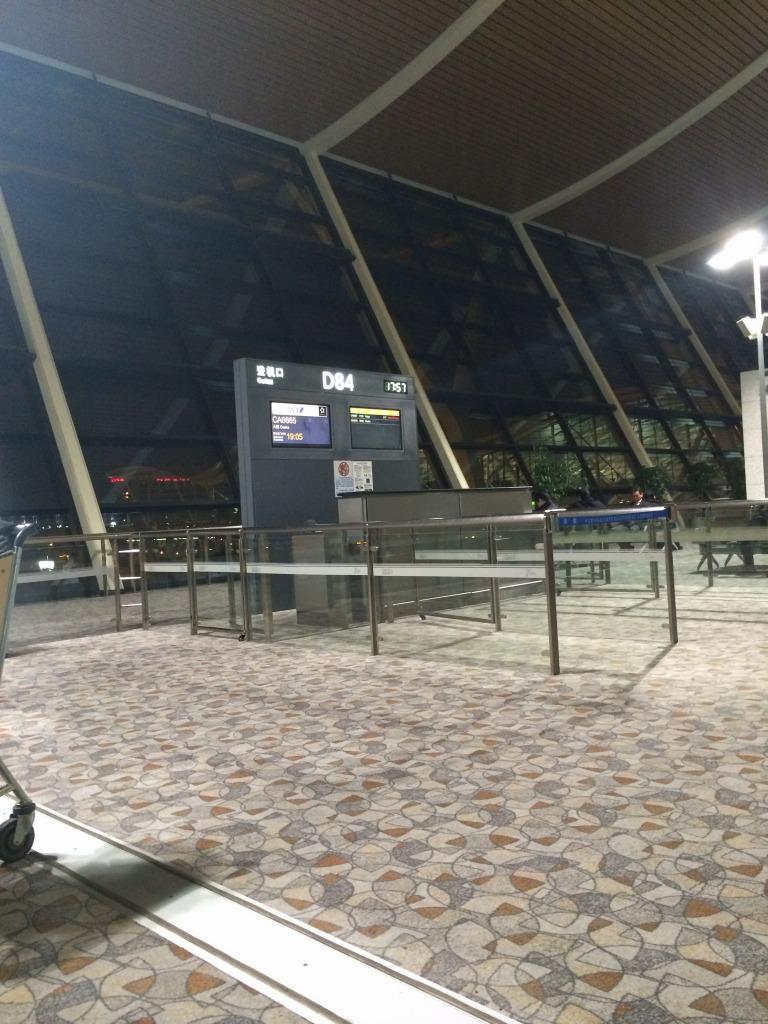 上海浦東空港
