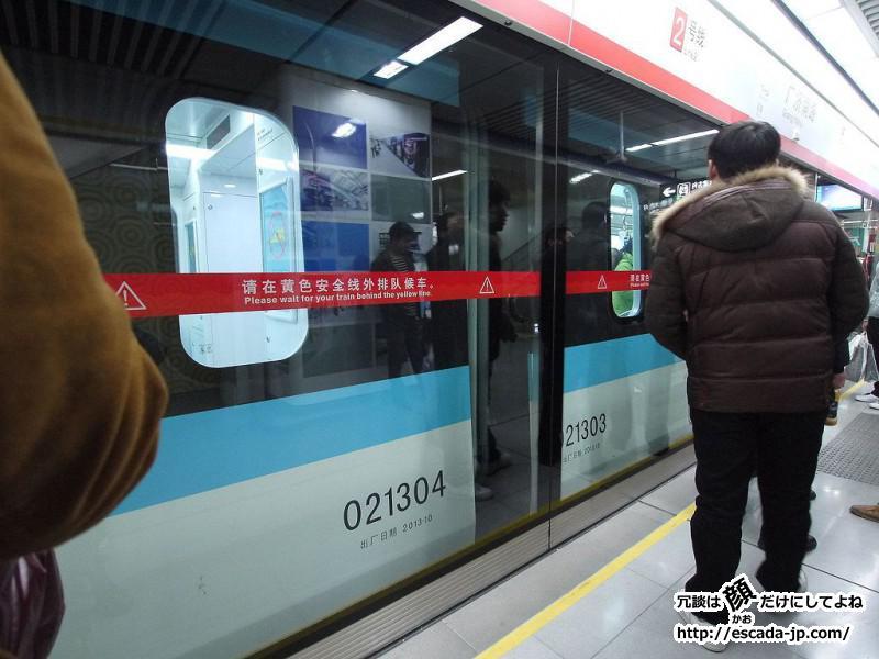 2013年末に蘇州で地下鉄2号線が開通しました04