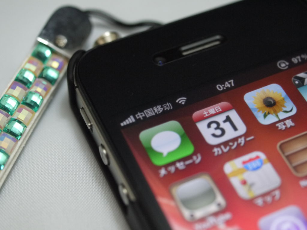 use the iphone in China