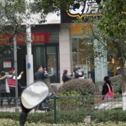 中国で行われる朝の体操