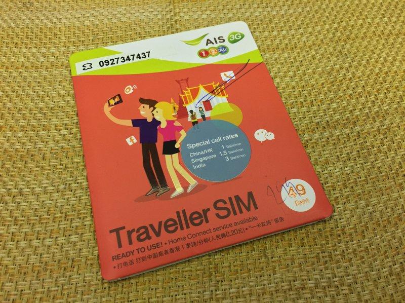 AIS Traveller SIM
