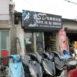 中国のバイク修理店