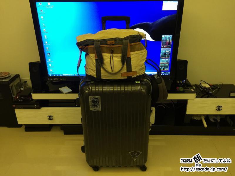帰国時の荷物