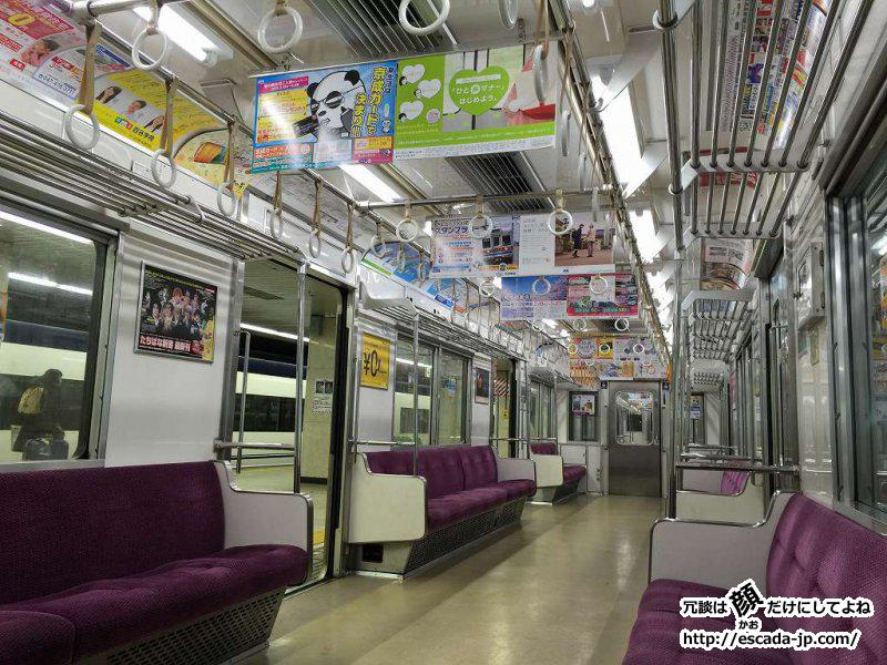 京成本線車内