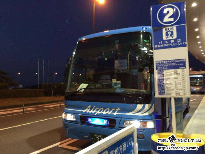 高松空港バス