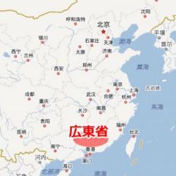 広東省マップ