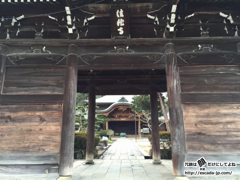 仏生山来迎院 法然寺