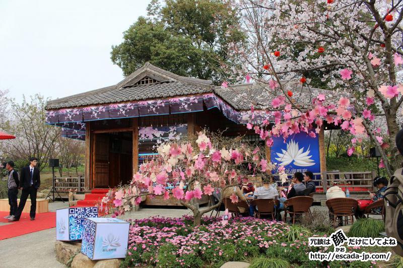 ゲン頭渚公園の茶屋