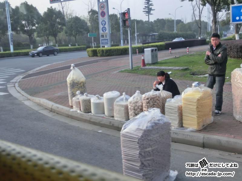 中国のポン菓子