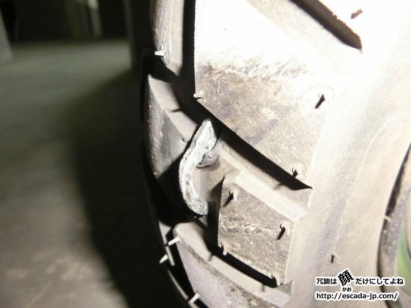 タイヤに刺さったもの