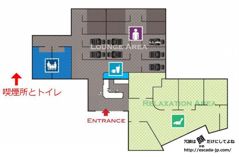喫煙所とトイレの位置