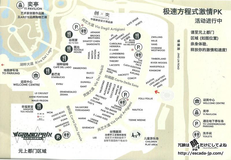 yioulai map