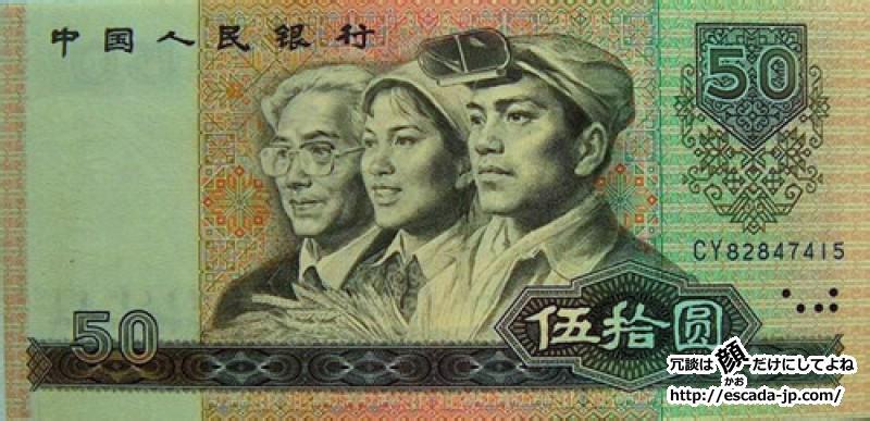 1980-50