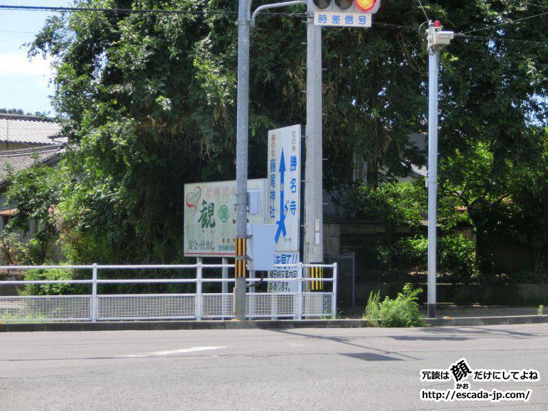 勝名寺へあじさい鑑賞02