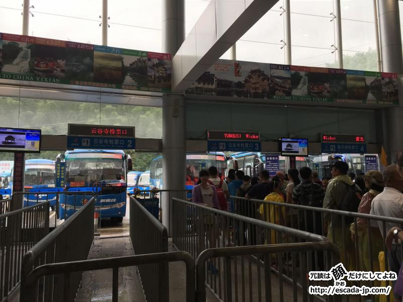 バス乗車順番待ち
