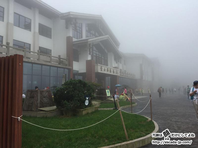 黄山西海飯店前