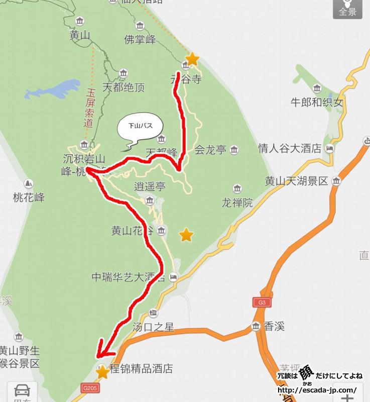 黄山登山口から麓までバス
