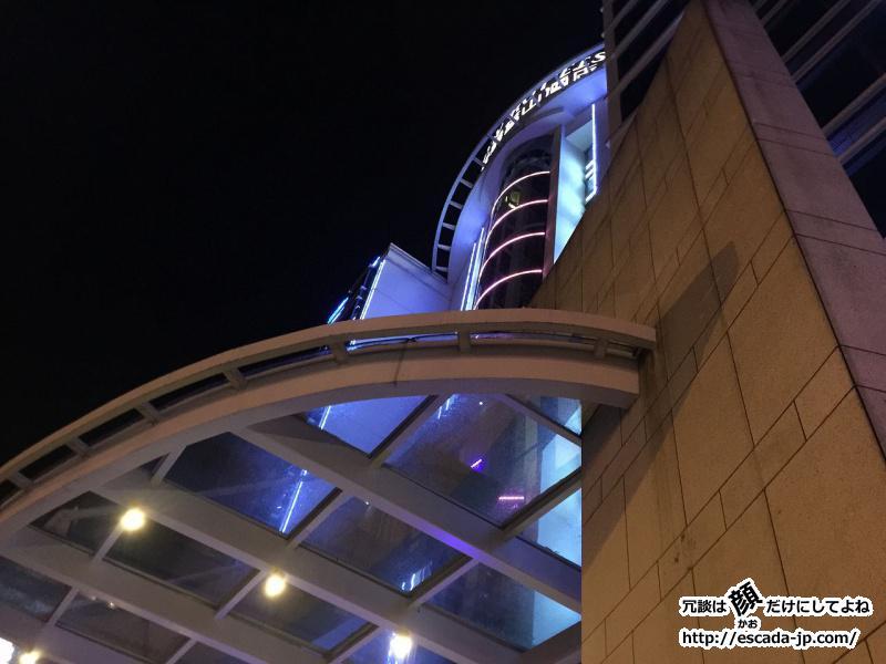 黄山馥麗藍山酒店