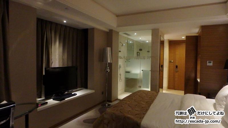 黄山馥麗藍山酒店室内