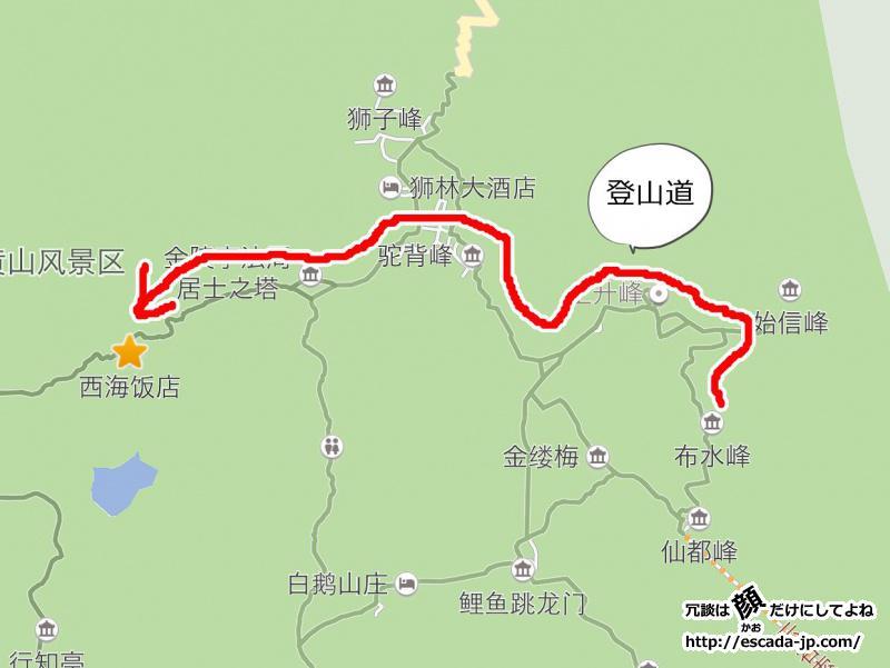 登山道経路