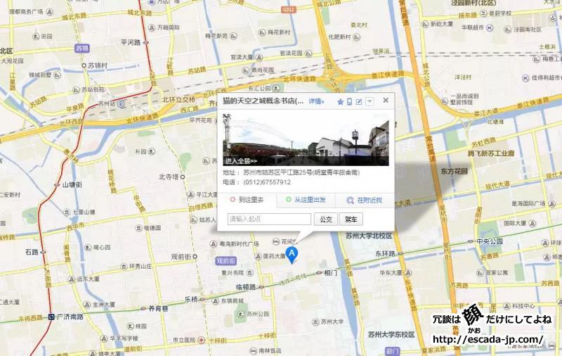 mt × momicafe地図