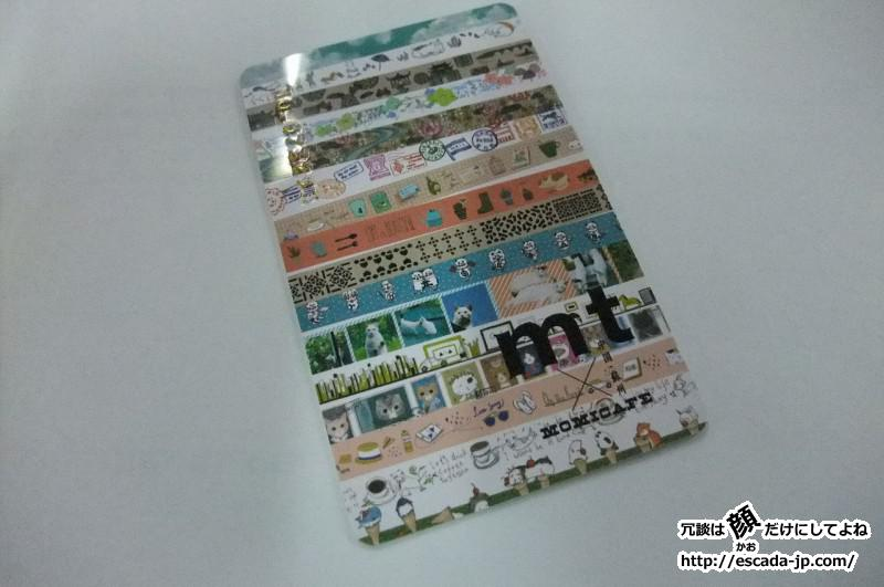 mt × momicafe会員カード