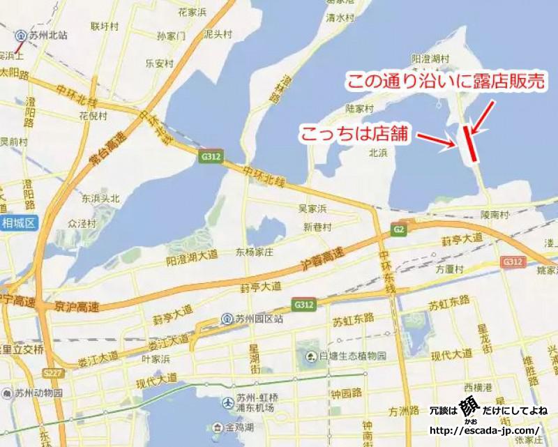 上海蟹マップ