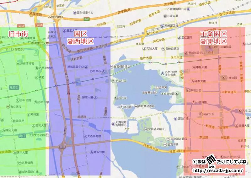 蘇州の地図