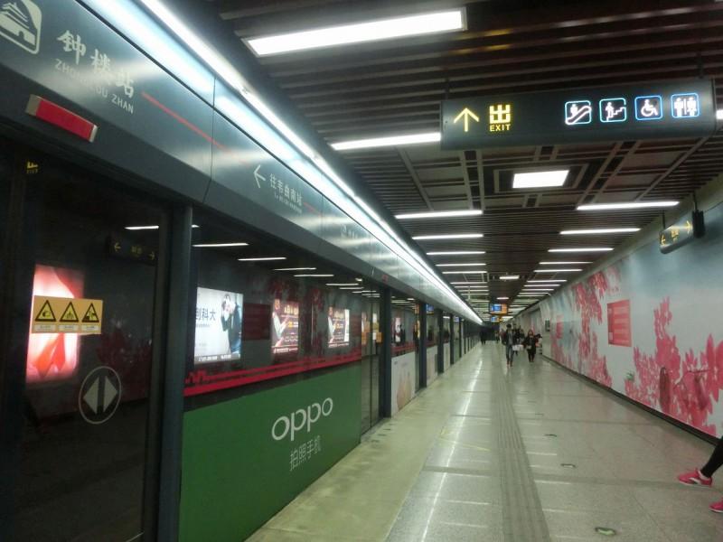 西安鐘楼駅