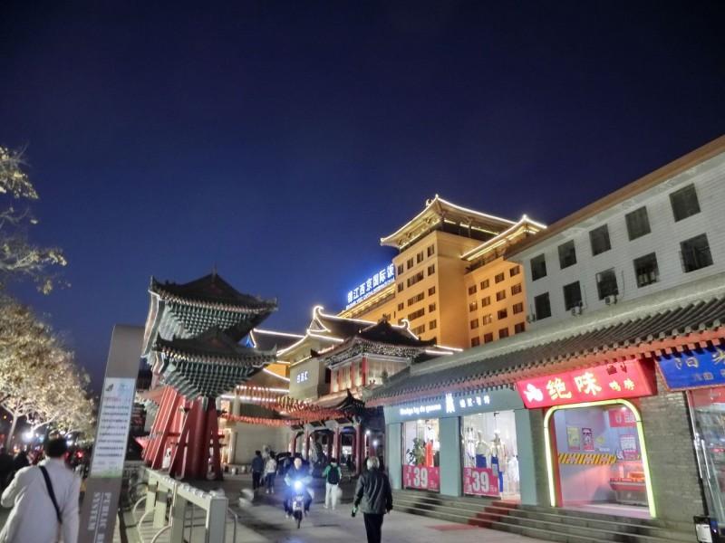 錦江西京国際飯店