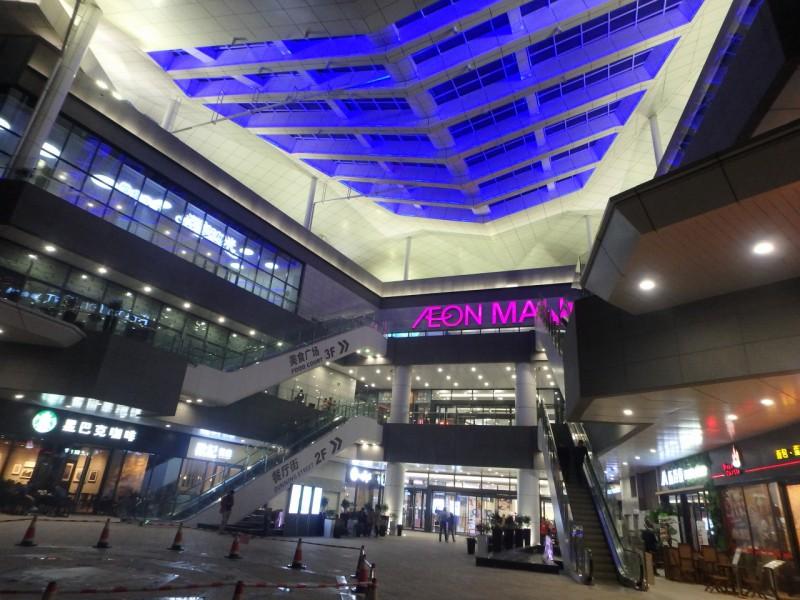 イオンモール蘇州新区店