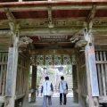 四国八十八番札所 大窪寺を散策してきた