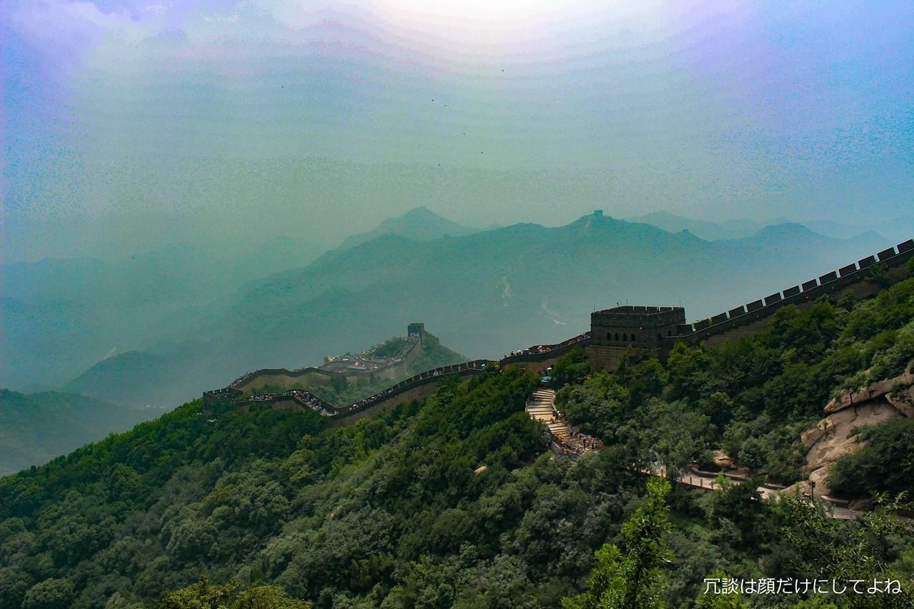 万里の長城からの眺め かすみ除去