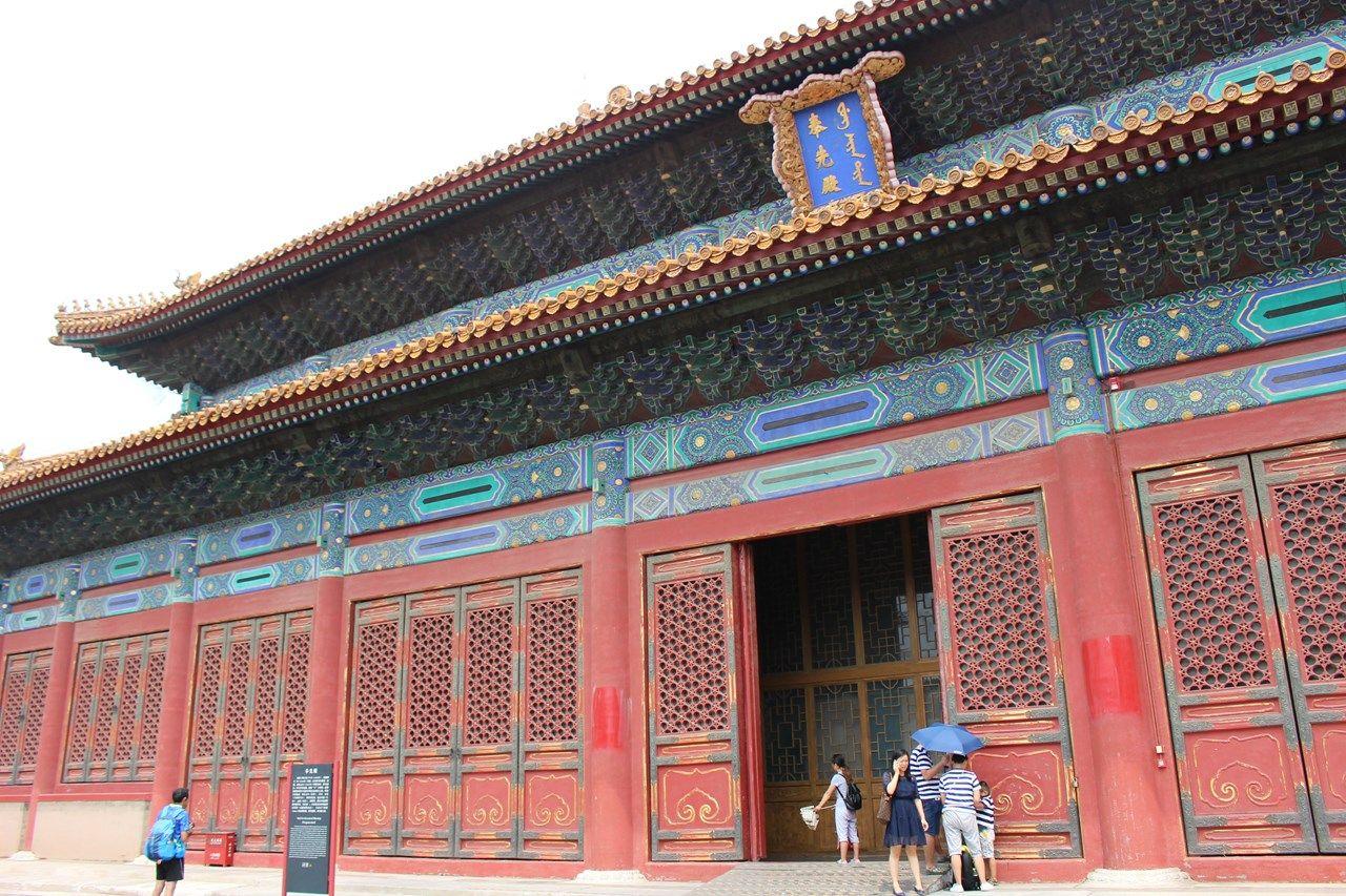 紫禁城時計館