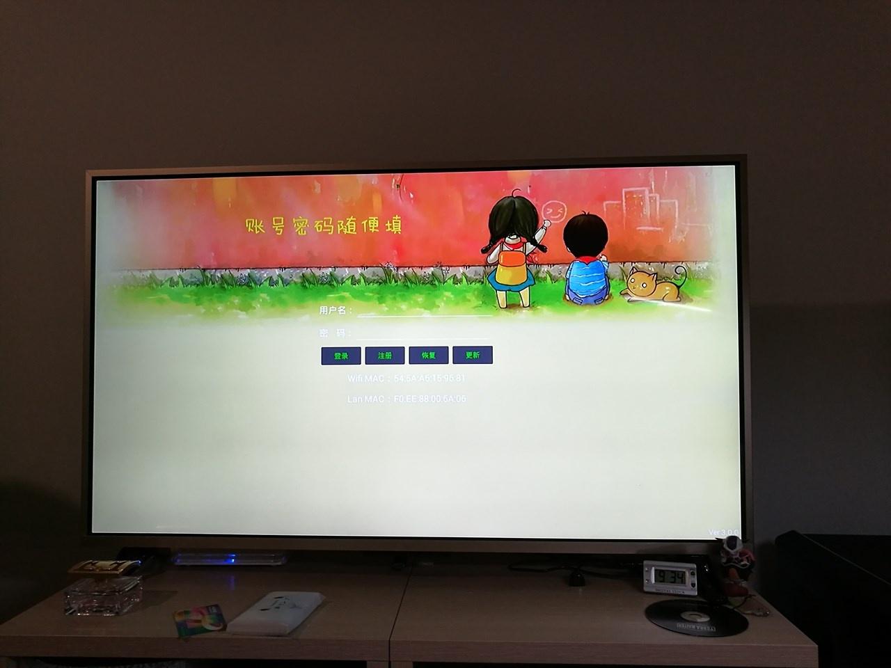テレビボックス