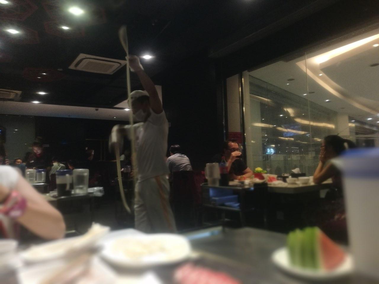 海底捞火鍋