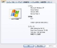20080718_160646.jpg