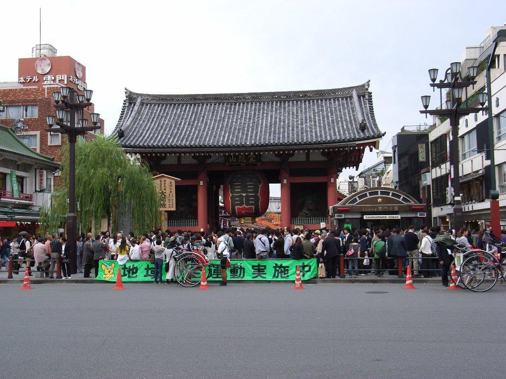 20081012_03.jpg