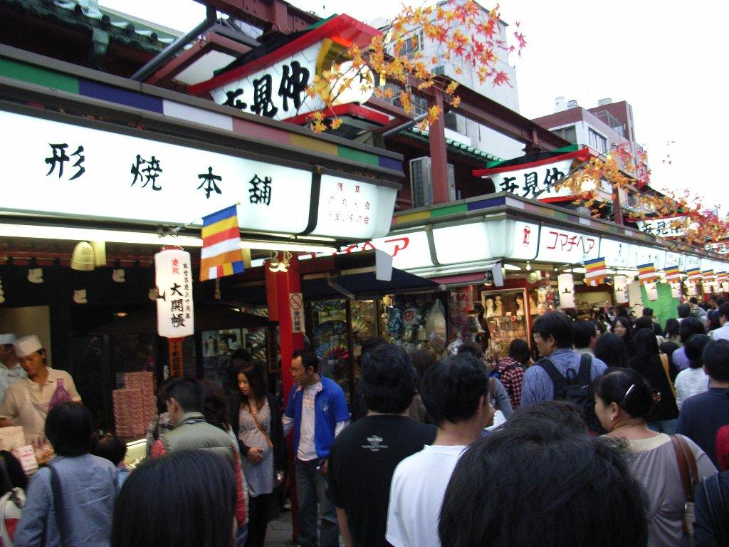 20081012_35.jpg