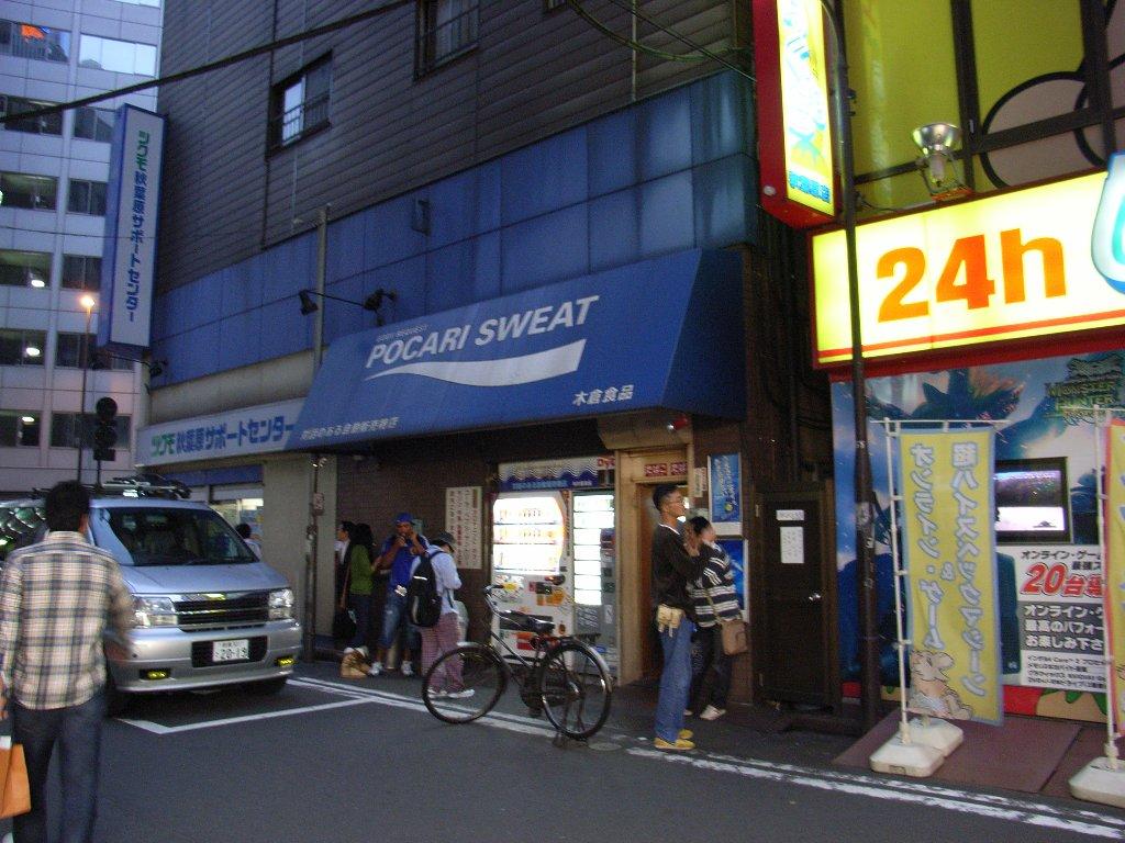 20081012_47.jpg
