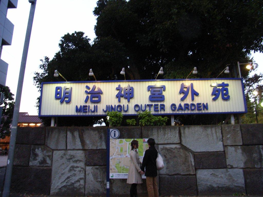 20081122_09.jpg